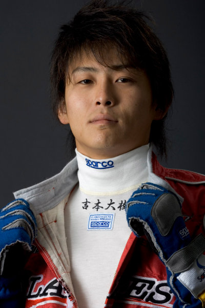 2005 GP2 Drivers Photo Shoot Hiro Yoshimoto (J, BCN Competicion). Portrait. 14th June 2005 Paul Ricard,France World Copyright: GP2 Series Ref: Digital Image Only Hi-Res Available on request