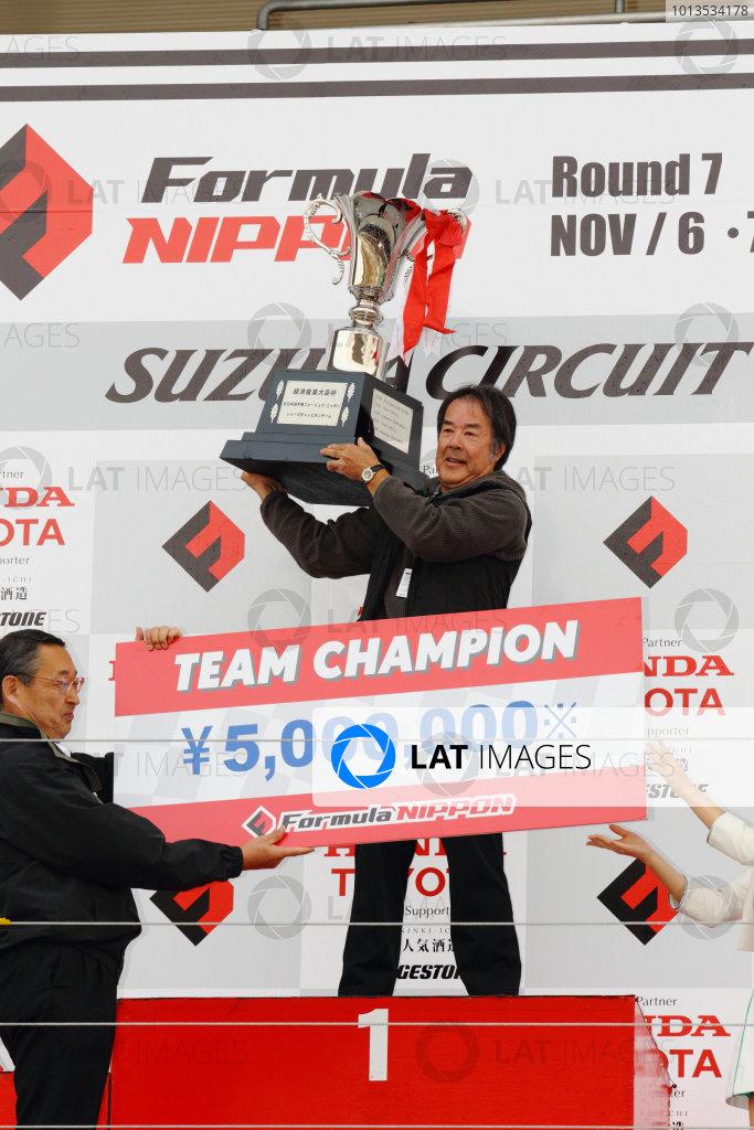 2010 Formula Nippon Championship.