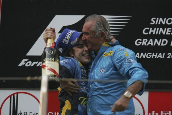 2005 Chinese Grand Prix Ð Sunday Race,